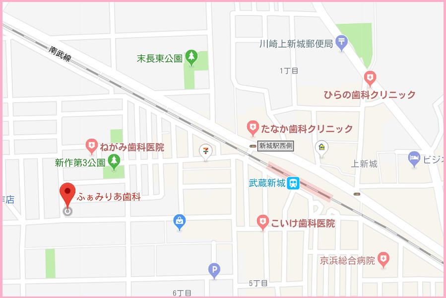 川崎市武蔵新城の歯医者・歯科なら、ふぁみりあ歯科のアクセス